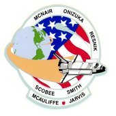 Challenger STS-51 Mission Patch